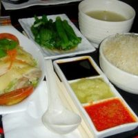 Resep Ayam Hainan China